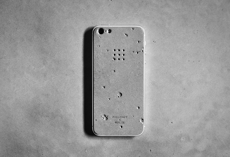 Luna iphone5 Skin