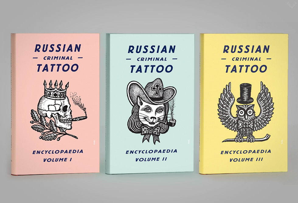 Russian-Criminal-Tattoo-Encyclopaedia-LumberJac