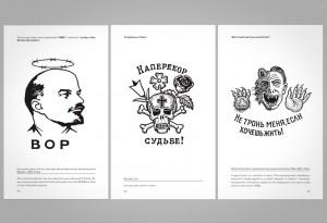 Russian-Criminal-Tattoo-Encyclopaedia2-LumberJac