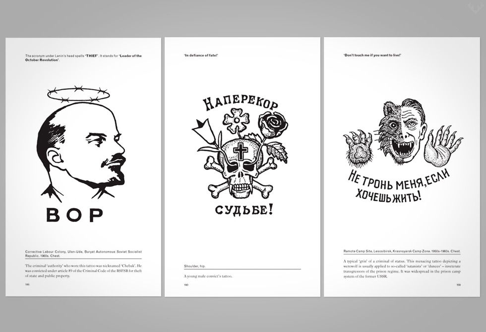 Russian-Criminal-Tattoo-Encyclopaedia2-LumberJac
