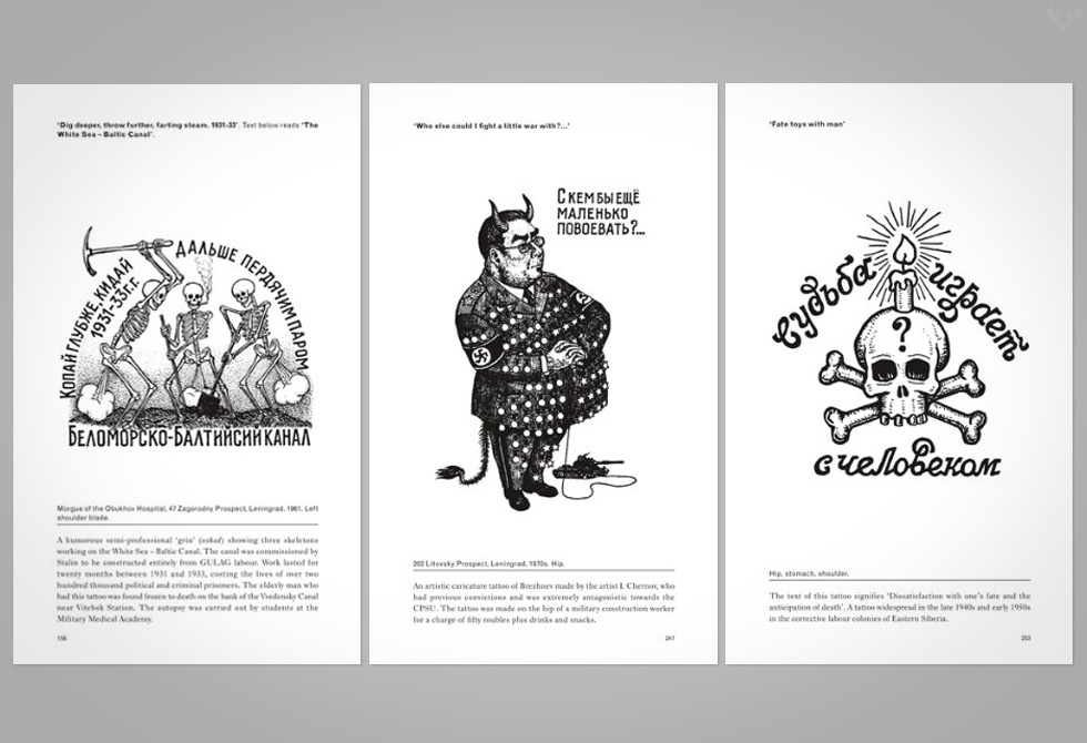 Russian-Criminal-Tattoo-Encyclopaedia3-LumberJac