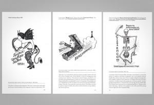 Russian-Criminal-Tattoo-Encyclopaedia4-LumberJac