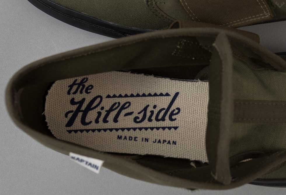 Bridge Mid Sneakers by Hill-Side x Kaptin Sunshine